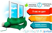 Пластиковые окна и двери в Ташкенте. раздвижные системы. Ремонт.