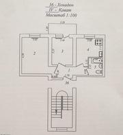 2-х комнатная на Чиланзар 24