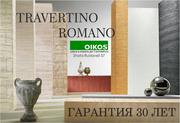 Декоративные штукатурки и краски из Италии