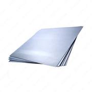 Плоский лист Цинк 0, 45 мм