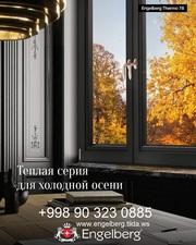 Окна Engelberg в Ташкенте от 400.000 сум,  окна на зака