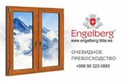 Пластиковые ПВХ окна Engelberg в Ташкенте от 400.000 сум,  окна на зака
