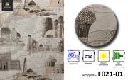 Обои «Согдиана» F021-01