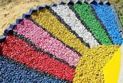 Декоративные крошки. Цветной камень. Dekorativ tosh. Rangli tosh.